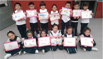 Día de la Educación Inicial 2019